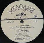 Edith Piaf -  Russian  LP MELODIYA