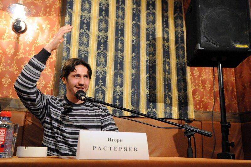 Презентация альбома Игоря Растеряева «Русская дорога»