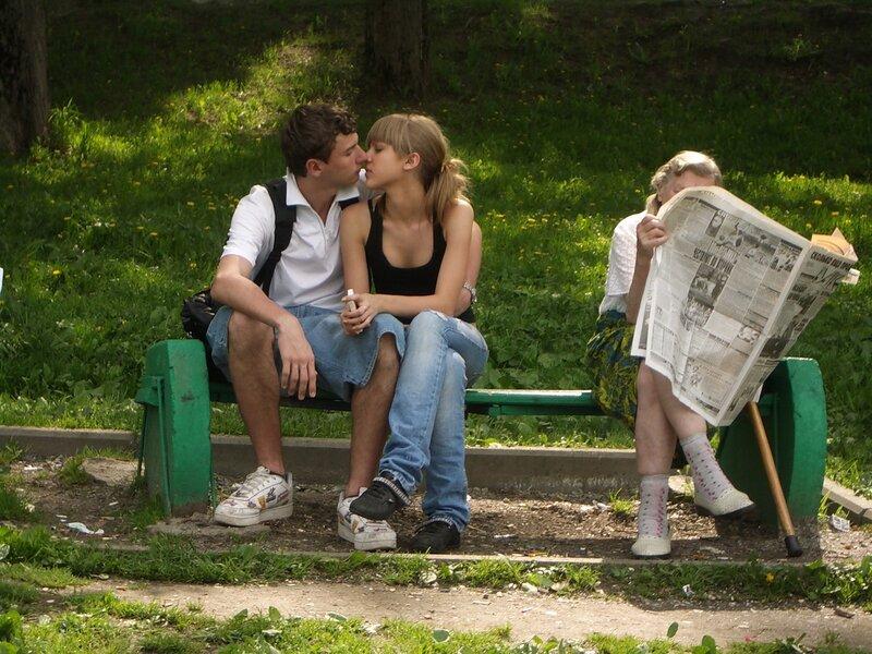 ... любовь )))