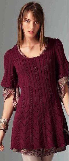 Платье для молодых (вязание спицами). Описание  Молодежное легкое