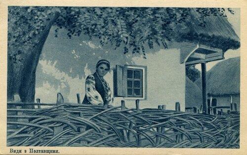 Дореволюционные открытки с моей колекции.