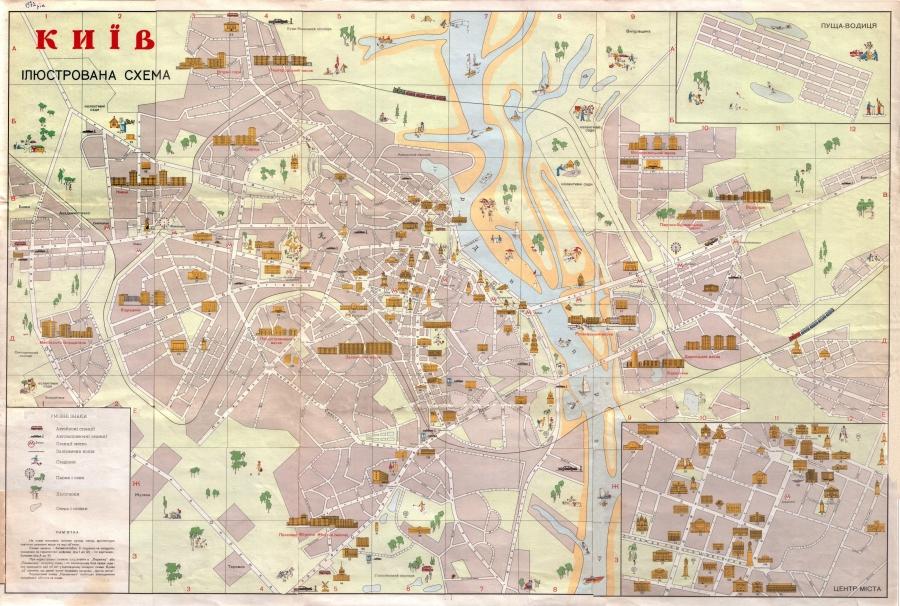 Иллюстрированная карта Киева
