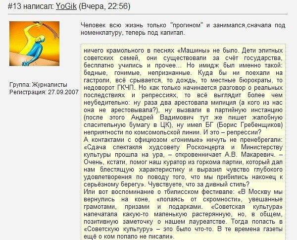 http://img-fotki.yandex.ru/get/5601/loengrin53.2/0_4d7f6_aaa504d2_XL.jpg