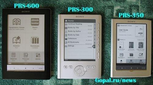 Компания Sony Reader: PRS-600, PRS-300 и PRS-350