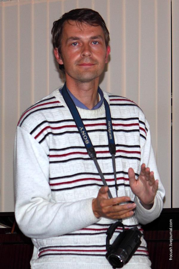 Андрей Степанишин