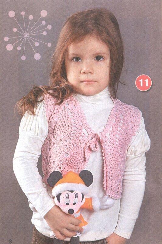 Вязание жилет детский.