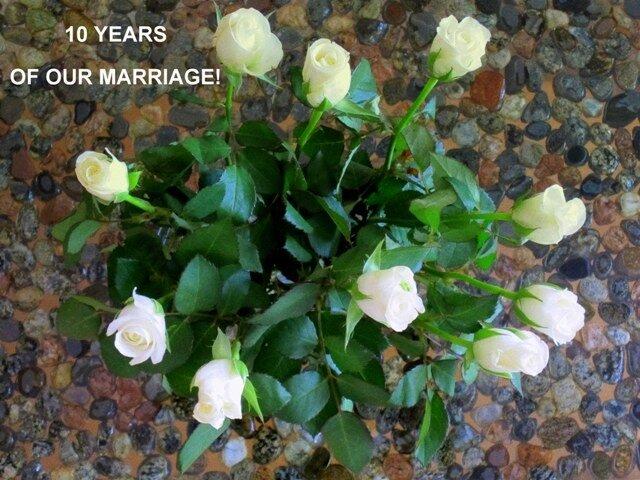 10 лет со дня свадьбы!