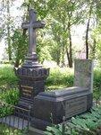 Развалины старой элиты (все на кладбище)