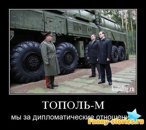 Демотиваторы армия