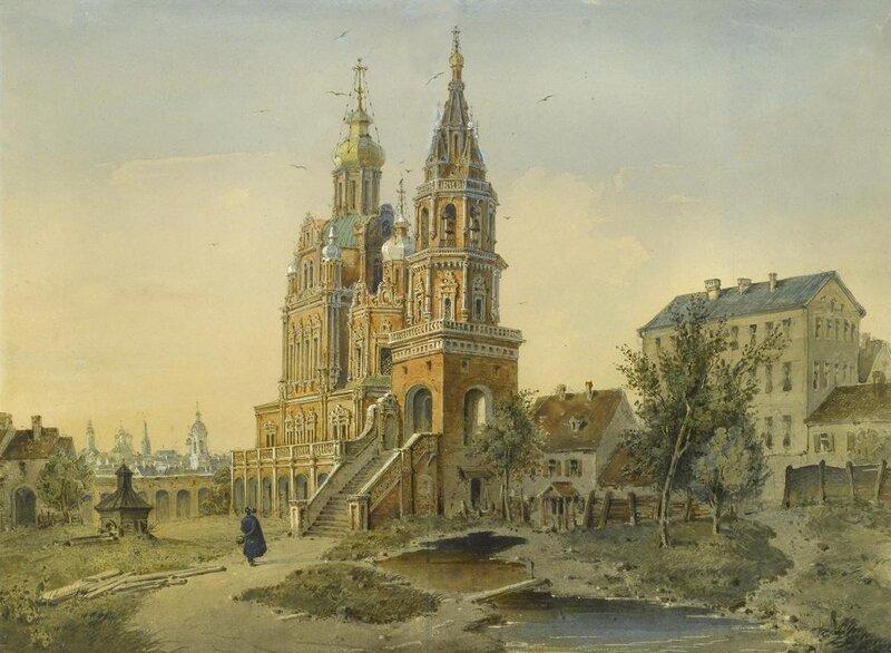 Церковь Успения на Покровке (вид со двора). 1845(?) И. А. Вейс(?) 29.2 x 40 cm. Частное собрание.