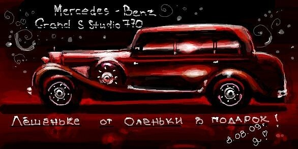 http://img-fotki.yandex.ru/get/5601/sololi.1/0_43648_741e9056_XL.jpg