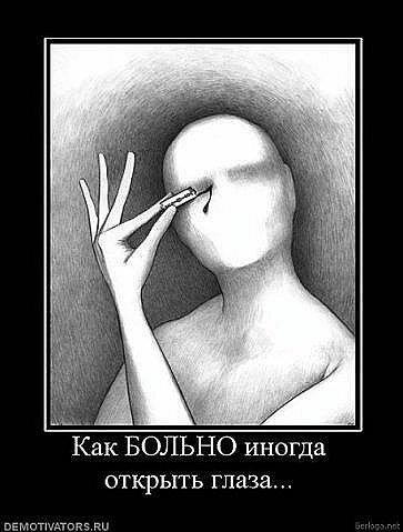 глаза поэта