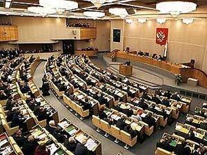 Как далеки они от народа! Доходы депутатов Госдумы РФ и доходы сенаторов от регионов ДФО
