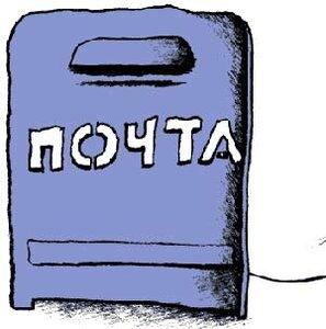Из Москвы в Магадан отправили посылку с автоматом Калашникова