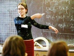 Молодые педагоги Приморья получили по 250 тысяч рублей