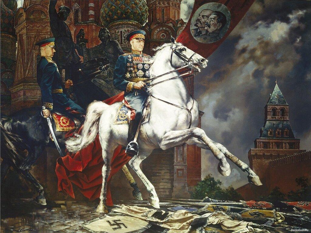 маршал Жуков, маршал Рокоссовский, как русские немцев били, потери немцев на Восточном фронте, Красная Армия, полководцы Красной Армии, русский дух, военачальники Красной Армии