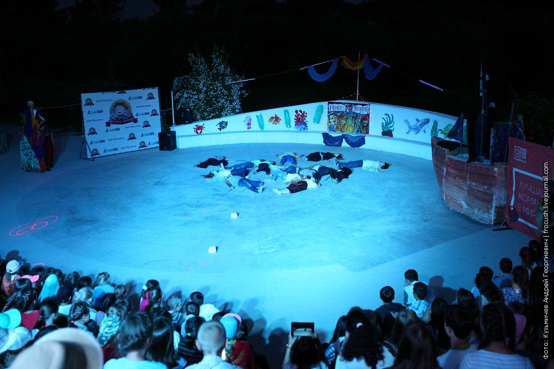 Крым детский лагерь Мульт-фильм вожатский концерт
