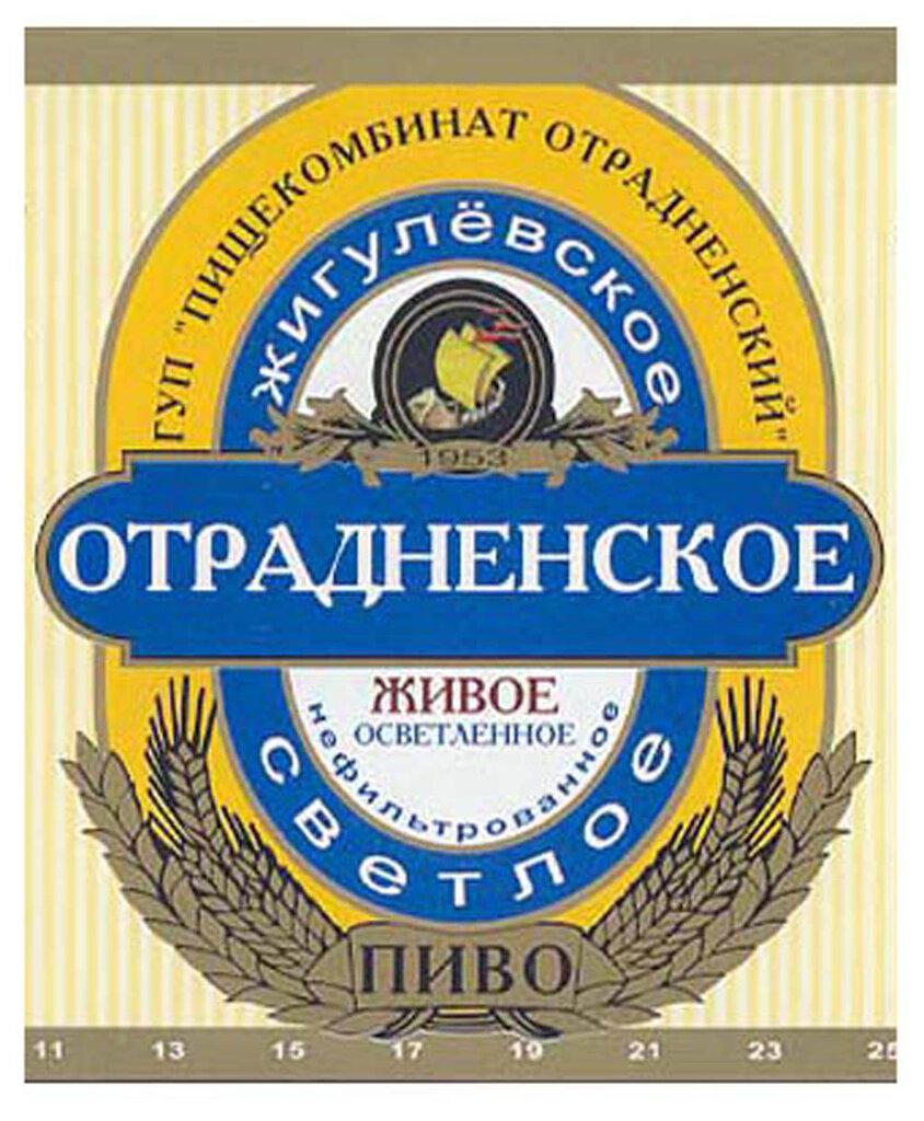 http://img-fotki.yandex.ru/get/5602/122113989.16/0_67e20_790a28ae_XXL.jpg