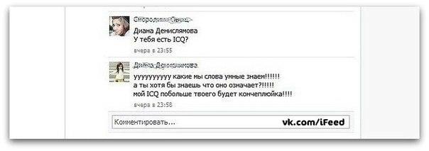 http://img-fotki.yandex.ru/get/5602/130422193.c1/0_73184_e2721f92_orig