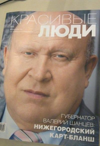 http://img-fotki.yandex.ru/get/5602/130422193.c6/0_736ff_389b70f8_orig