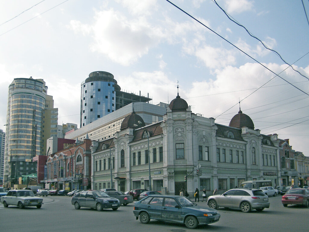 город Екатеринбург, Урал, города России