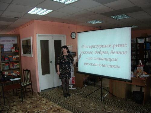 Нужное, доброе, вечное – по страницам русской классики
