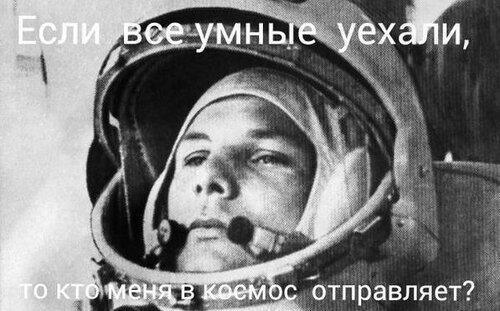 """Россия и Запад: О местных, """"российских"""" либералах. """"Осталось одно быдло"""""""