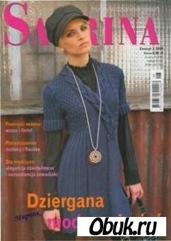 Sabrina  Zeszyt №3 2009