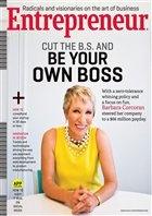 Журнал Entrepreneur №3 (март), 2012 / PH