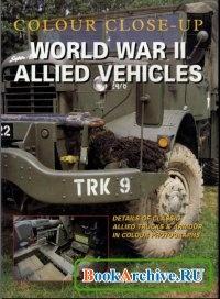 Книга Allied Vehicles of WW2.
