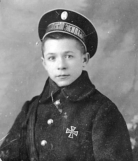 Гриша Пиньковский (Георгий Светлани)