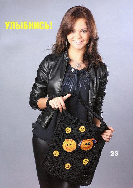 Веселая молодежная вязаная сумка крючком, украшенная жизнерадостными смайликами.  Отличный вариант для девушки...