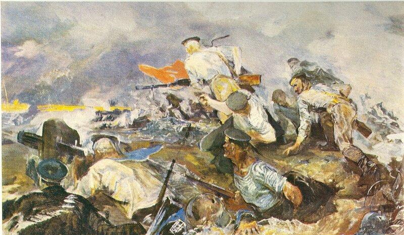 А. Бантиков. Балтийцы на защите Ленинграда. 1944.