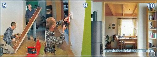 Как установить раздвижную дверь своими руками