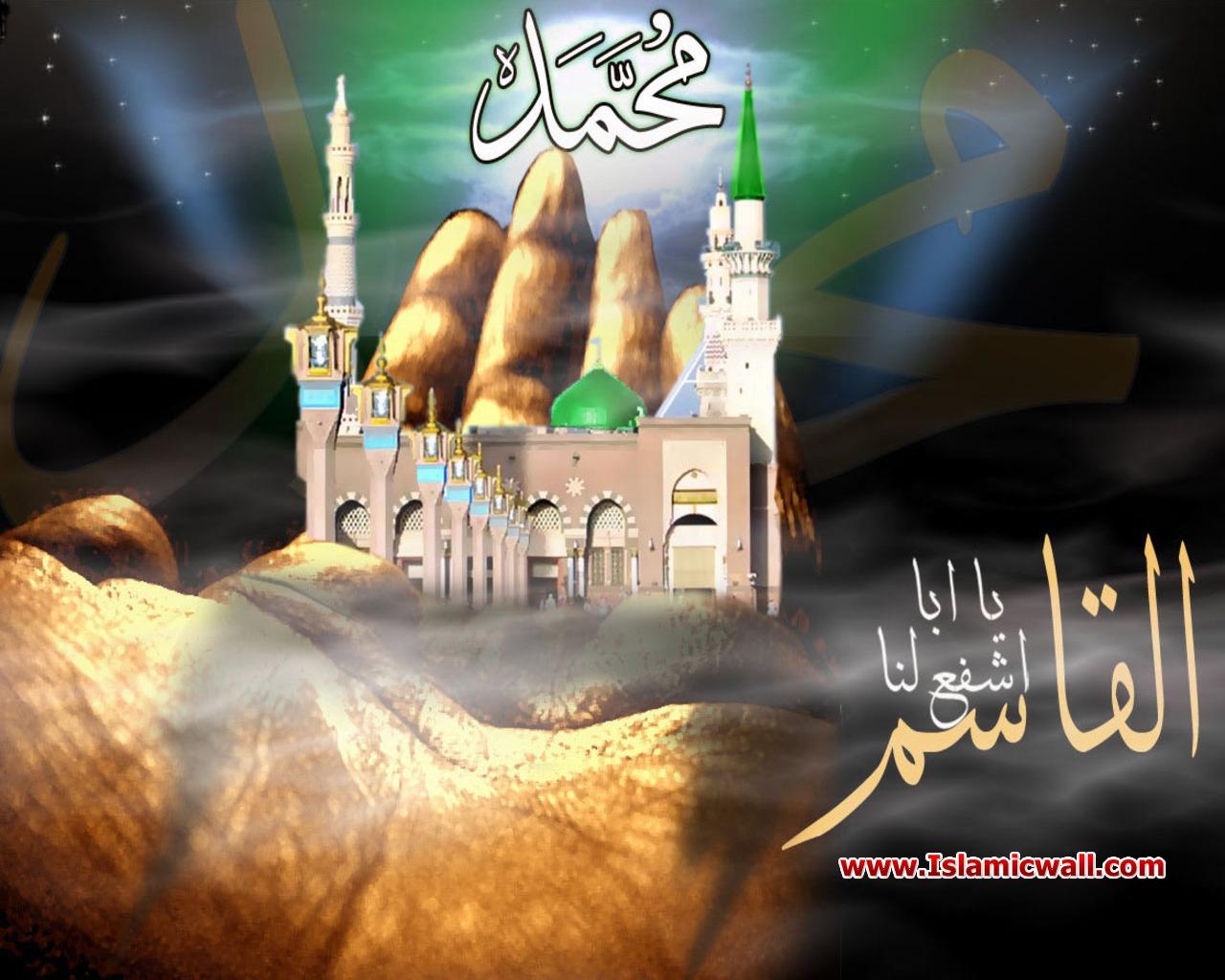 Muhammad  49.jpeg