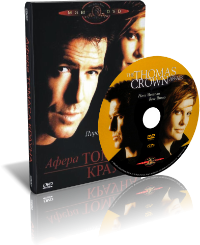 Афера Томаса Крауна - The Thomas Crown Affair (1999) BDRip