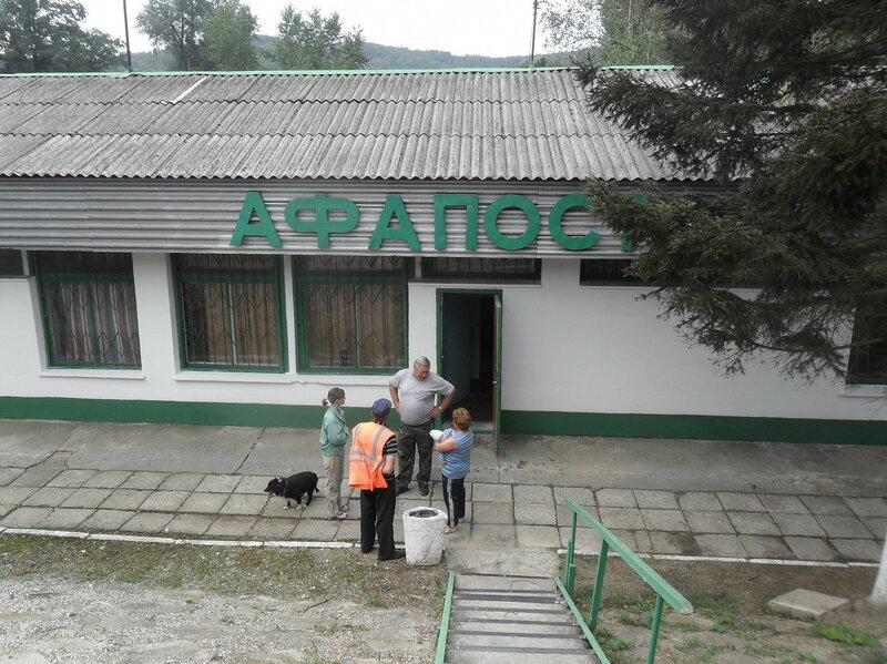 Сентябрь 2011, дорога, Кубань