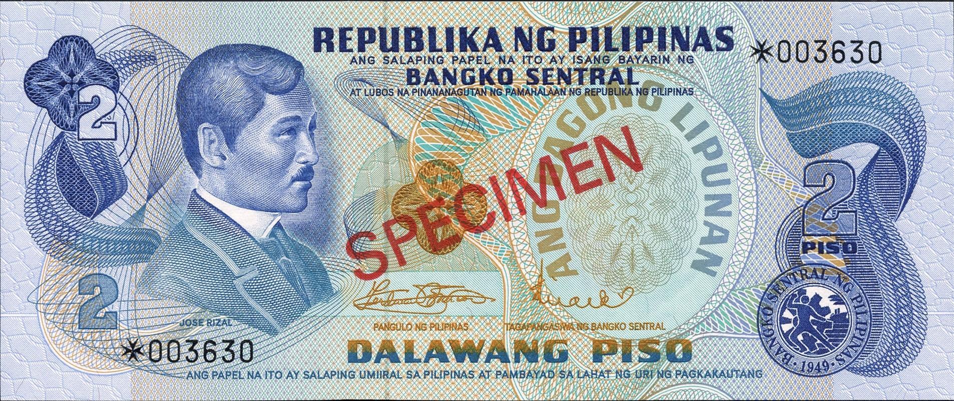 Филиппины, 2 песо, 1978