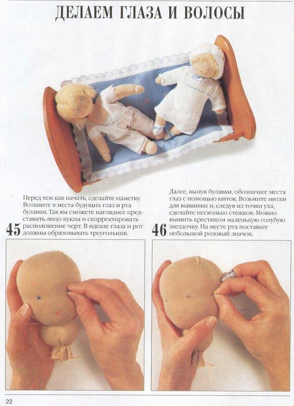 Стихи об игрушках для детей раннего и дошкольного возраста 53