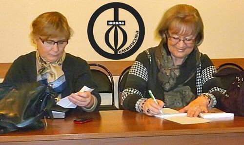 Занятие Школы феминизма в офисе «Яблока»