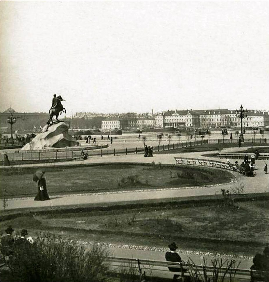 1905. Сенатская площадь