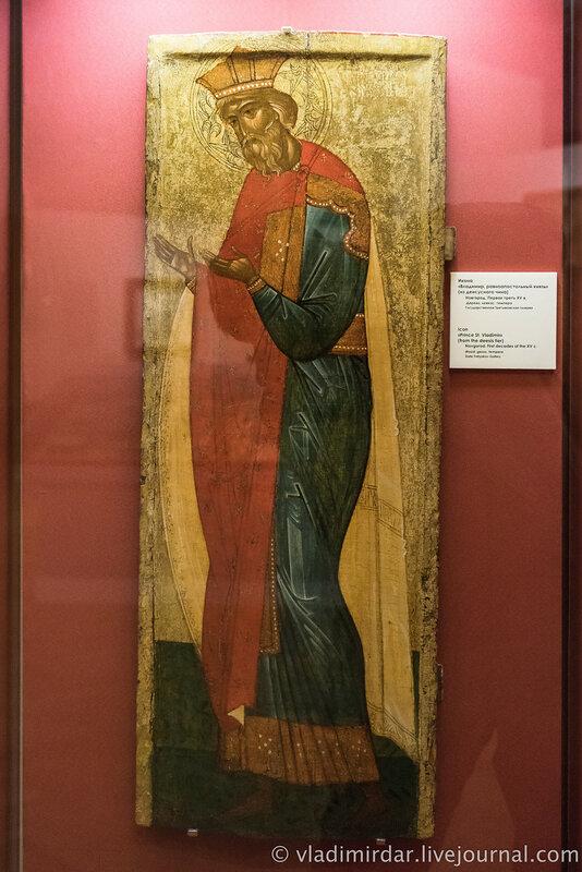 Икона «Владимир, равноапостольный князь» (из деисусного чина). Новгород Первая треть XV века.