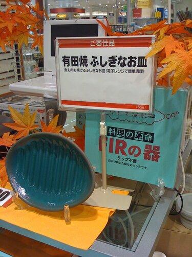 Миска для жарки/тушения в микроволновке! На ней можно пожарить яичницу или мясо прямо в микроволновой печи!