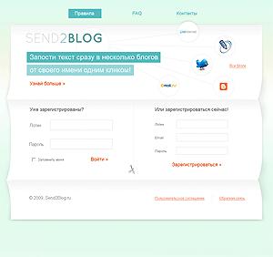 Send2Blog.ru