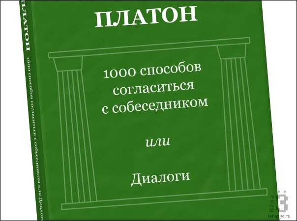 http://img-fotki.yandex.ru/get/5602/dharmamahant.2/0_42f07_f8eac1c_XL.jpg