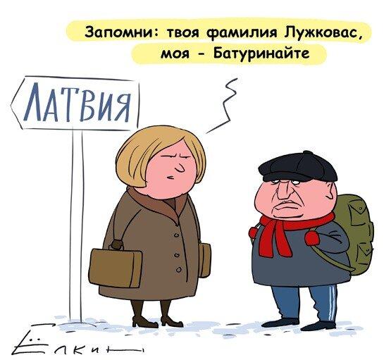 http://img-fotki.yandex.ru/get/5602/elkin99.13/0_48d39_e5b19e87_XL.jpg
