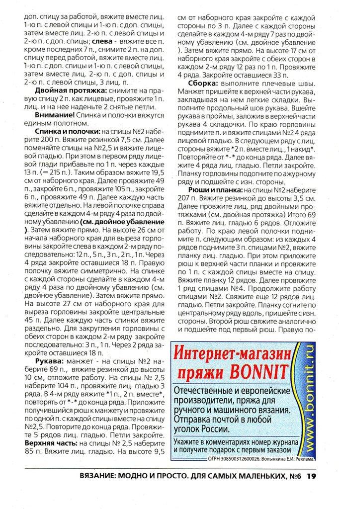 http://img-fotki.yandex.ru/get/5602/elving1980.1/0_5d490_1d28e006_XXL.jpg
