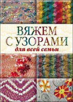 Дизайн одежды эскизы художников.  Фото молодежной одежды.