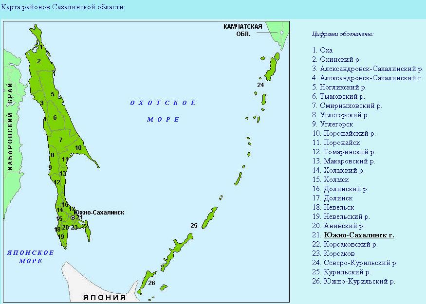 Карта районов Сахалинской