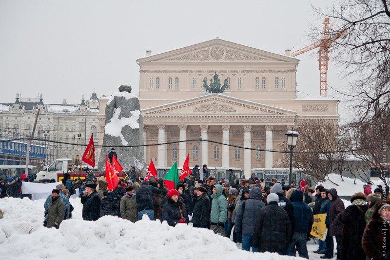 День гнева на Театральной площади в Москве
